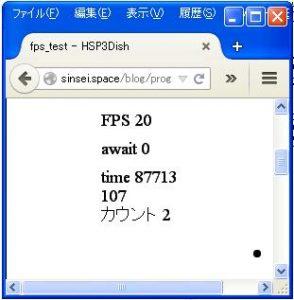 Pentium4 FPS