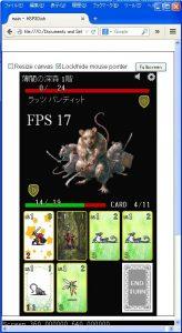 fps_test3
