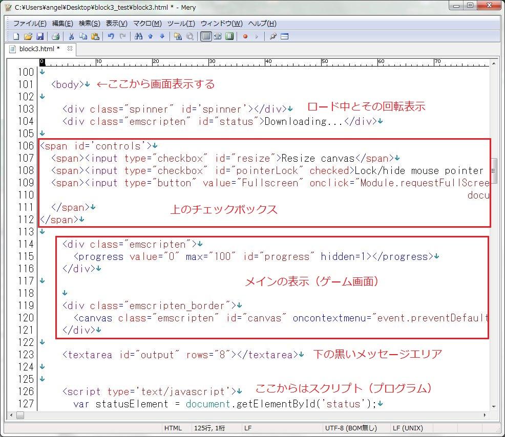 block3.htmlのHTMLの内容