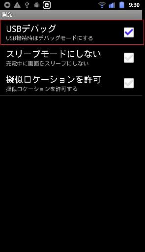 device-2016-07-08-093022